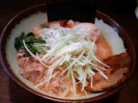 みそや林檎堂の味噌らーめん(地鶏の味玉付き)の口コミ 東中野駅 徒歩4分