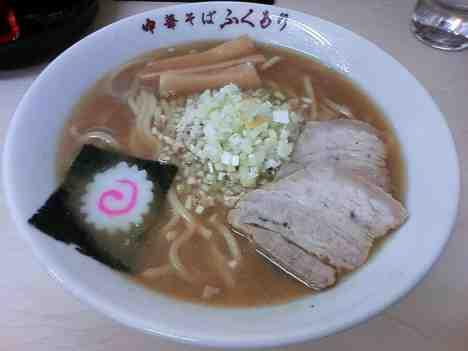中華そば ふくもりの中華そばの口コミ 駒沢大学駅東口より徒歩15分